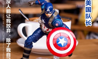 美国队长 钢铁侠玩偶手板