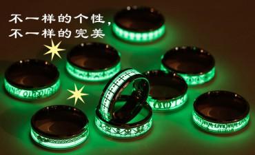 发光的金属戒指 彰显个性