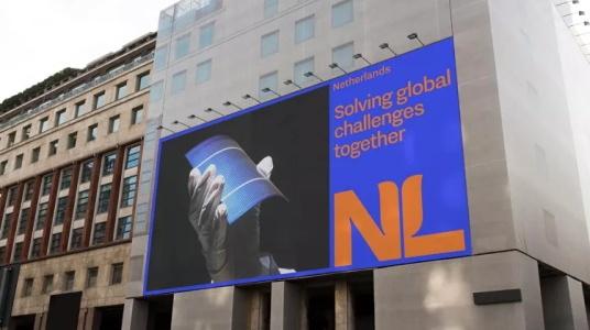 荷兰国家旅游品牌的新LOGO出现新亮点
